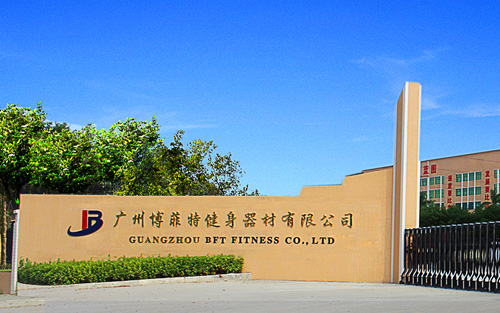 BFT Fitness Equipment Co.,Ltd