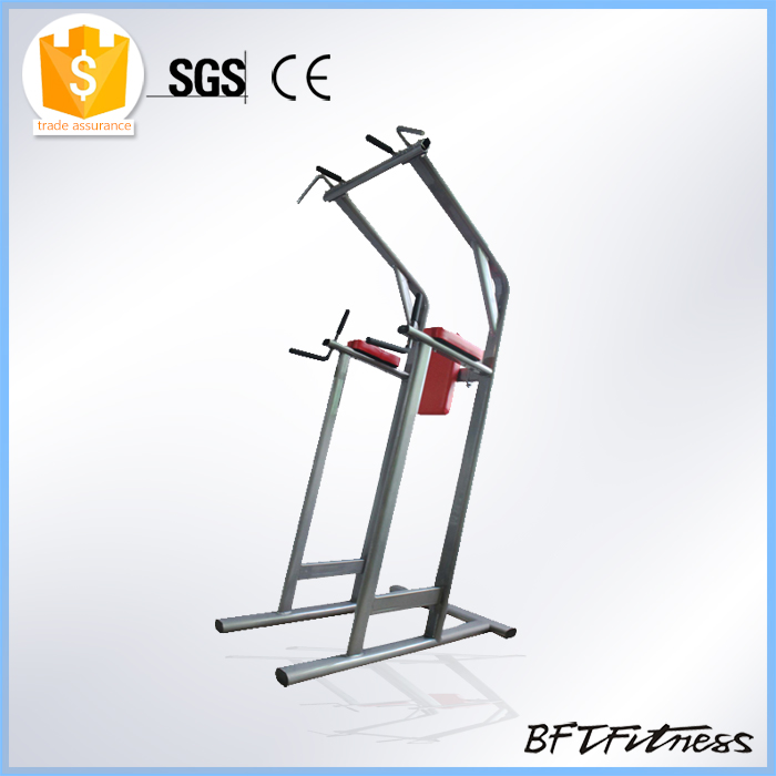 Dipping-Bars-Exercise-Equipment-Found-in-the-Gym-Name-and-Picture-Price