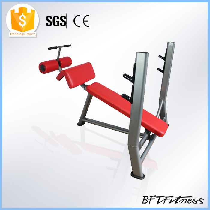 Abdominal-Bench-Gym-Machine-for-Working-Out-the-Abs-Muscles