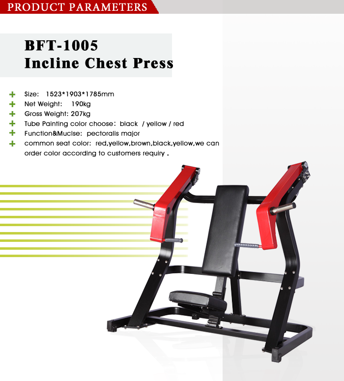 Bft1005 Incline Chest Press Machine Bft Fitness Equipment