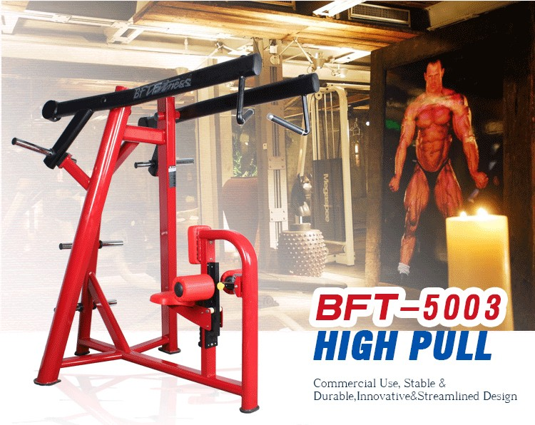 High pull machine/ Lifefitness Plate Loade for gym /BFT-5003 fitness equipment