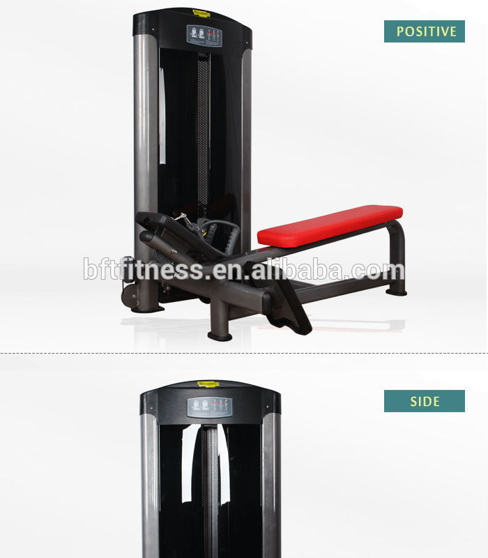 Seat Horizontal Pully fitness equipment