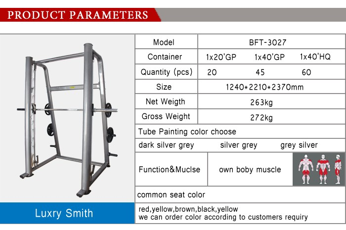 wholesale smith machine
