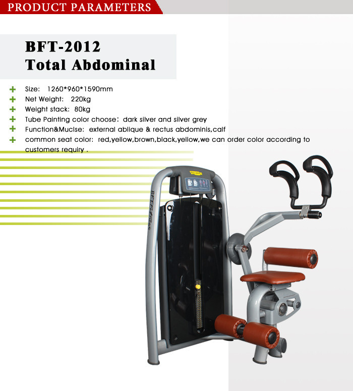 BFT-2012 abdominal mahcine for gym use belly fitness equipment