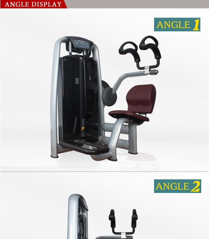 shaper exercise machine