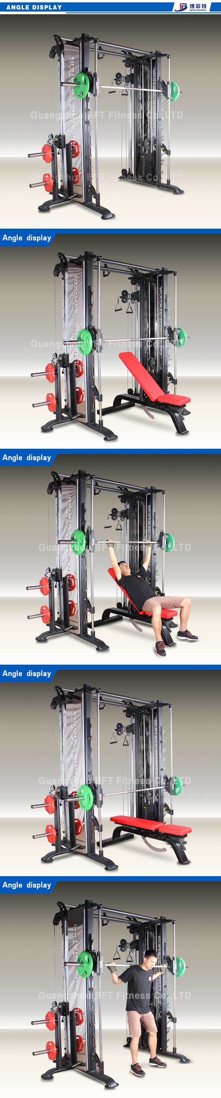 Multifunction strength training smith