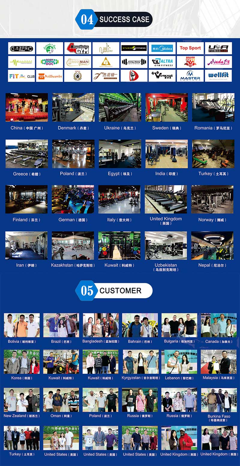 fitness  equipment  factory