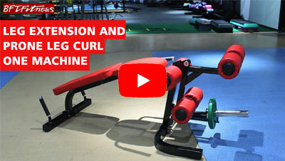 BFT Leg Extension And Prone Leg Curl One Machine Video